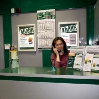 Чистая прибыль банка «Авангард» по МСФО за 2009 год составила 429,7 млн рублей