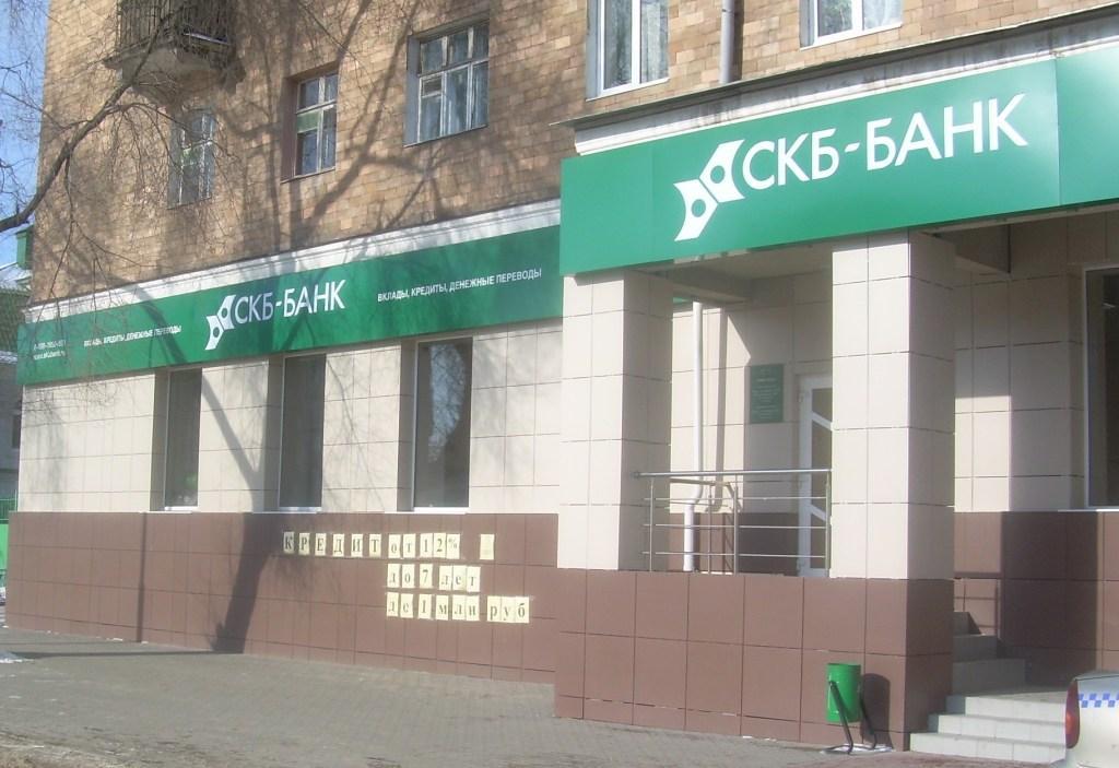 Операционный офис Белгородский