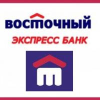 РусКэш - новая система переводов от Восточного экспресс банка!