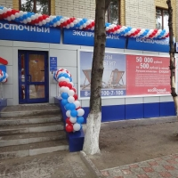 Восточный экспресс банк открыл новое отделение в г. Старый Оскол