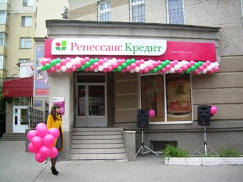Ренессанс кредит в белгороде