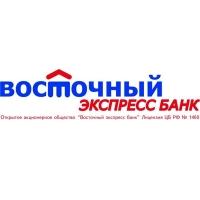 Восточный экспресс банк победил в конкурсе по отбору банков-агентов для выплаты страхового возмещения вкладчикам  ООО  КБ «СахаДаймондБанк»