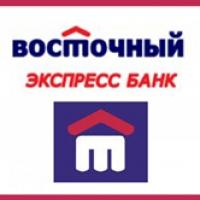 Восточный Экспресс Банк ввел новый вклад «Рождественский»