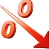 ОАО «Белгородпромстройбанк»  Снизил процентные ставки по ипотечным программам  и автокредитам!