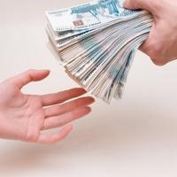 Получить кредит в ОАО «Белгородпромстройбанк»  стало еще проще!