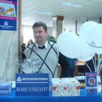 День открытых дверей в ОАО «Белгородпромстройбанк»