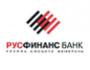 Акция «Русфинанс Банк заправляет»