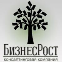 """ОАО """"Белгородпромстройбанк» и Консалтинговая компания «БизнесРост» проведут бизнес-тренинги для руководителей предприятий"""