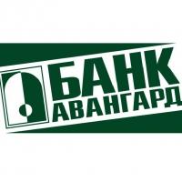 Банк «АВАНГАРД» начинает продажу авиабилетов