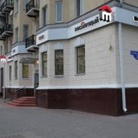 В Белгороде открывается VIP-офис Восточного банка
