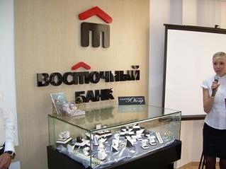 Презентация украшений магазина Золотой