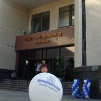 Белгородпромстройбанк поздравил белгородцев с праздником Детства