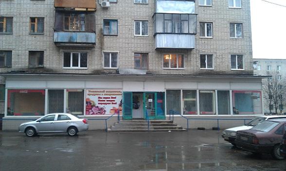 Фото фасада январь 2012г