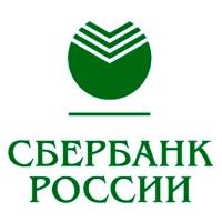 ЦЧБ Сбербанка России в текущем году переформатирует 113 филиалов