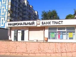 Операционный офис банка