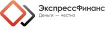 ЭкспрессФинанс (Микрофинансовая компания)