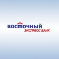 Новое предложение от банка «Восточный экспресс» - Рождественские вклады