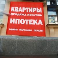 Исследование: объем ипотечного рынка впервые превысит 1 трлн рублей в год