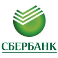 Сбербанк повышает процентные ставки по вкладам и сберегательным сертификатам в рублях РФ для физических лиц
