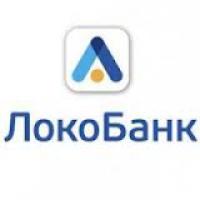 ЛОКО-Банк  предлагает новый пакет услуг для розничных клиентов «ЛОКО-Престиж»
