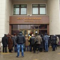 Объявлены результаты проведения розыгрыша стимулирующей лотереи «Пражские каникулы» от ОАО «Белгородпромстройбанк»