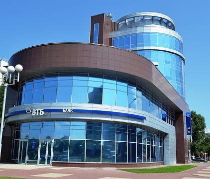 Филиал ОАО Банк ВТБ в г. Белгороде