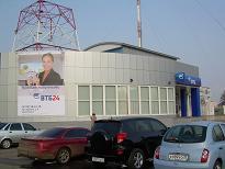 ПАО «Банк ВТБ 24», филиал №3116 в Белгороде