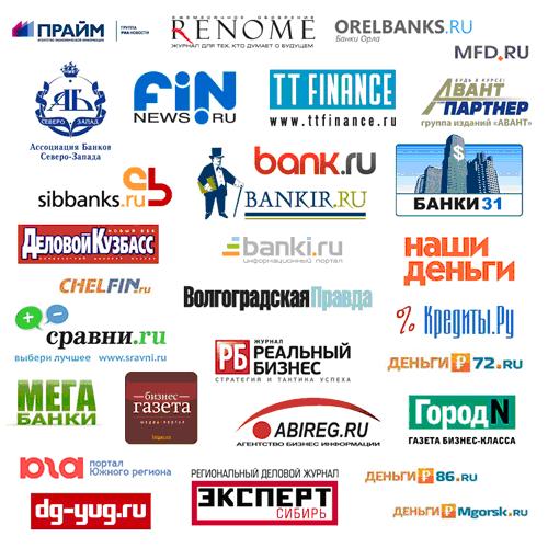 1 октября Райффайзенбанк проведет онлайн-конференцию «Актуальные темы рынка кредитования в России»