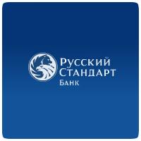 программа Rs Bank инструкция - фото 9