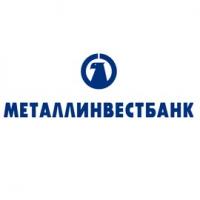 Металлинвестбанк предлагает сотрудникам компаний - партнеров Банка выгодные условия потребительского кредитования