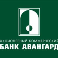 Банк Авангард ввел комиссию за ведение счетов и увеличил стоимость за внешние платежи для корпоративных клиентов