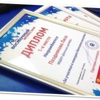 Восточный экспресс банк поздравил финалистов конкурса детских рисунков