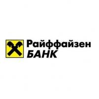 Клиенты Райффайзенбанка могут пополнять счета в банкоматах МДМ Банка