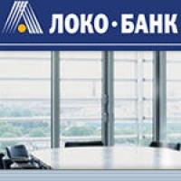 Локо-Банк победил в конкурсе на право ведения банковских счетов РЖД