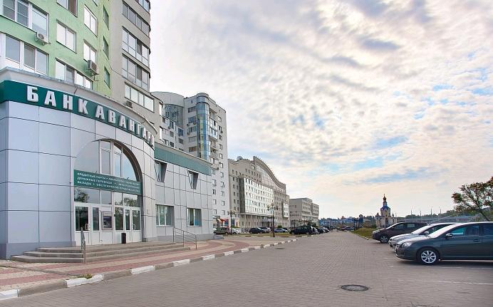 ПАО АКБ «АВАНГАРД» в Белгороде