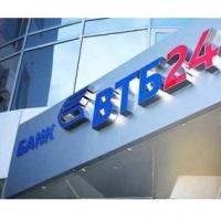 ВТБ24 снизил до 1 рубля комиссию за переводы между картами МИР на сайте банка
