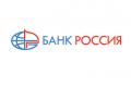 Банк «РОССИЯ» вошел в ТОП-1000 успешных российских поставщиков