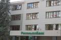 Белгородский филиал Россельхозбанка поддержал проведение областной спартакиады пенсионеров