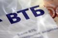 ВТБ прогнозирует тенденцию роста в розничном кредитовании в перспективе трех или пяти лет