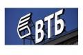 ВТБ не ожидает резкого изменения ставок по банковским продуктам