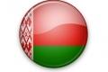 Белоруссия перестает учитывать российский рубль в расчете золотовалютных резервов