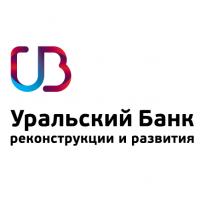 Уральский Банк Реконструкции и Развития выпустил новую кредитную карту «Максимум»