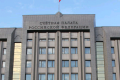 Счетная палата рассказала о нарушениях прав граждан при смене пенсионного фонда