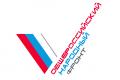 ОНФ начал принимать жалобы на работу медучреждений Белгорода