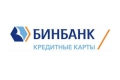 «Бинбанк диджитал» запускает кредитование в торговых сетях