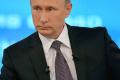 Президент РФ: Трамп прислушался к ответам на вопросы о «вмешательстве РФ» в выборы