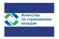 АСВ выберет банки-агенты для выплаты страховки вкладчикам «Югры» не позднее 17 июля