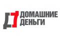 «Домашние деньги» за 6 месяцев 2017-го привлекли более 1 млрд рублей от физлиц