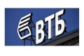 ВТБ получил наивысший кредитный рейтинг по национальной шкале