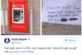 В США рабочий застрял внутри банкомата